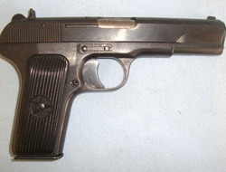 Izhevsk arsenal TT-33 7.62mm Semi Automatic Pistol. 7.62 mm  Semi Auto