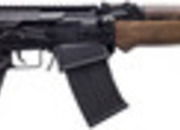 New Armsan AK RS S1 In Wood With Hard Case +Muzzle Brake 12 Bore/gauge  Semi-Auto