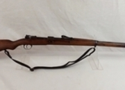 Deactivated 1916 Mauser Gewehr 98 Rifle With Sling And Rare Muzzle Cap Bolt Action None  Rifles
